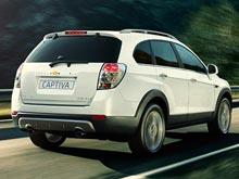 Ein Bild des Chevrolet Captiva