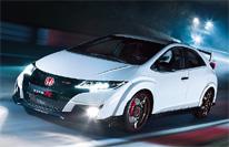 Ein Bild des Honda Civic Type R